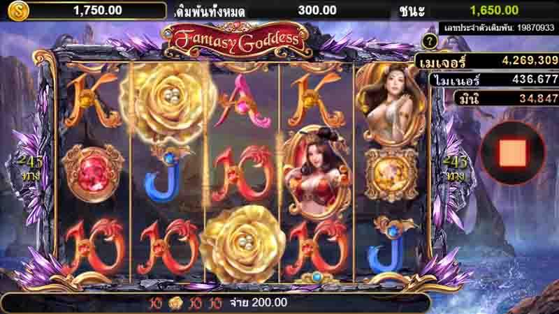 Fantasy Goddess Slot สล็อตเทพธิดา