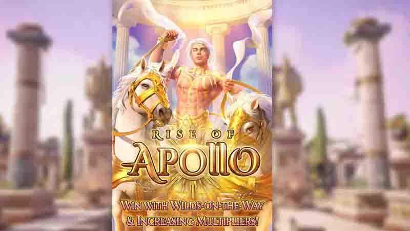 สล็อตอพอลโล rise of apollo