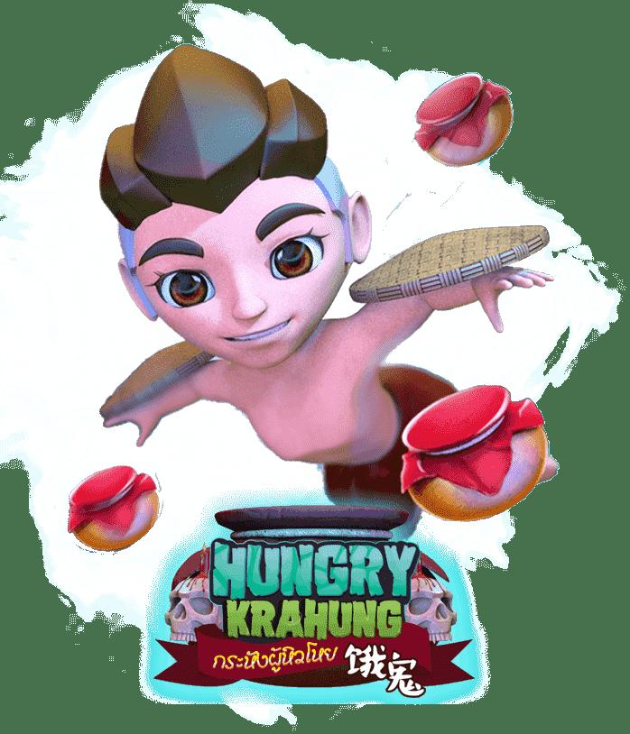รีวิวเกมสล็อต Hungrykrahung